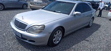 Mercedes-Benz S 430 4.3 л. 1999 | 197000 км