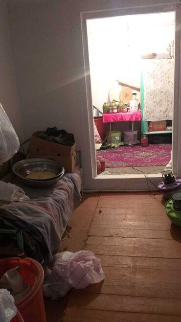 evlərin alqı-satqısı - Qazax: Satış Ev 200 kv. m, 8 otaq