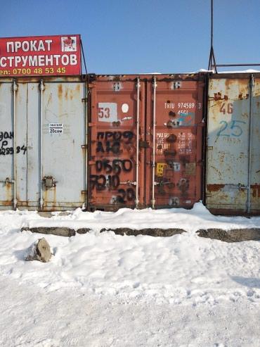 Продаю или Сдаю на длительный срок в Бишкек