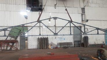 фермы металические в Кыргызстан: Продаются новые фермы .   Длина фермы 12 м высота 1.8 м.   Состав