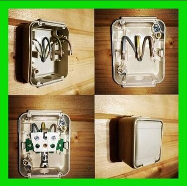 Электрик электрик электрик электрик электрик электрик электрик