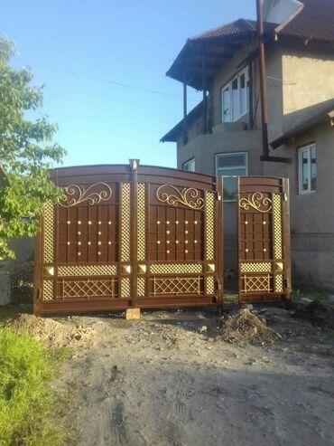 51 объявлений: Ворота | Автоматические | Металлические | Гарантия