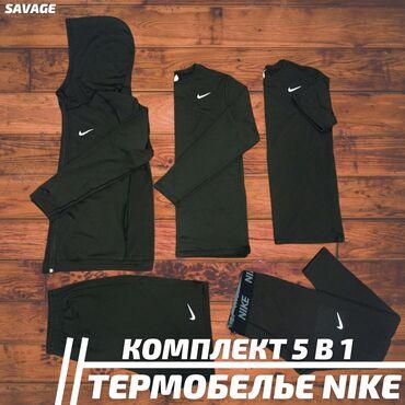 Ателье по пошиву мужских костюмов - Кыргызстан: Создавай тело своей мечты вместе с намитолько у нас вы сможете