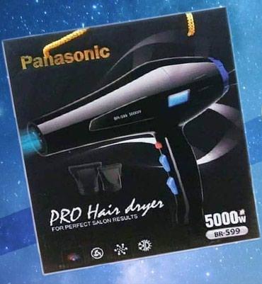 Panasonic в Bakı