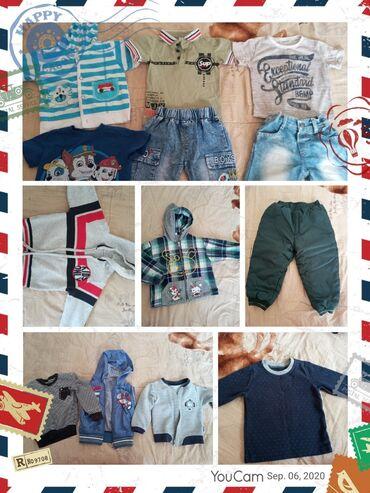 Пакет вещей на мальчика 1-2 года. Летние комплекты, ковты