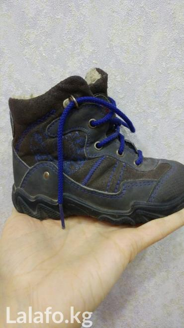 Продаю детские ботиночки фирма pepino р 22 (кара балта) в Кара-Балта