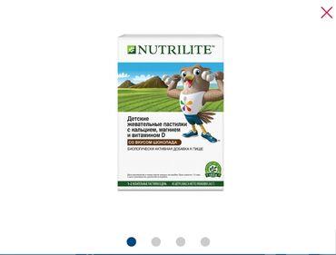 кальций для роста в Кыргызстан: NUTRILITE™ Детские жевательные пастилки с кальцием, магнием и
