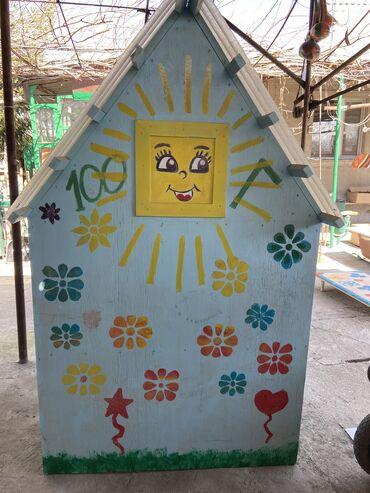 Детский мир - Каинды: Продам детский домик размеры 1.23*1.23 почти новый !