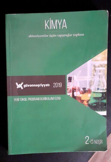 test-toplusu - Azərbaycan: Kimya güvənnəşriyyatı test toplusu