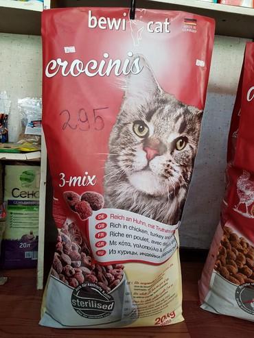 домик туалет для кошек в Кыргызстан: Корм для кошек Bewi Cat CrocinisОсобенный микс из 3-х видов крокет для