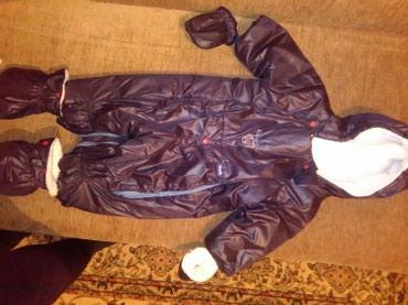 Sumqayıt şəhərində Kombinizon 80 manata alinib az iwledilib balaca oldugu ucun satilir