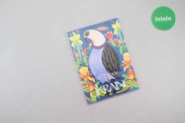 "Книга ""Welcome to Ukraine""    Палітурка: тверда Мова: англійська  Стан"