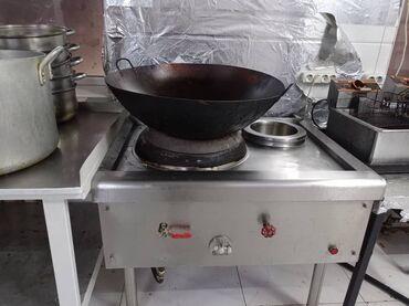 Двухконфорочная газовая плита - Кыргызстан: Срочно в связи с закрытием ресторана продаю вок плиту, газовую