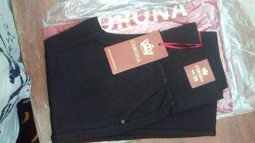 """Fashion jeans wera. """"corona"""""""