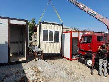 Soyuducu konteyner - Azərbaycan: Konteyner sifarisi
