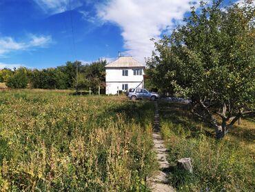 белые наушники без проводов в Кыргызстан: Продам Дом 40 кв. м, 4 комнаты