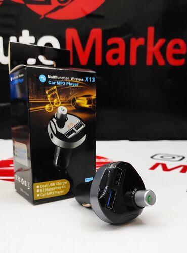 fm модулятор бишкек in Кыргызстан   БАШКА УНАА ЭЛЕКТРОНИКАЛАРЫ: FM модулятор X13 автомобильный