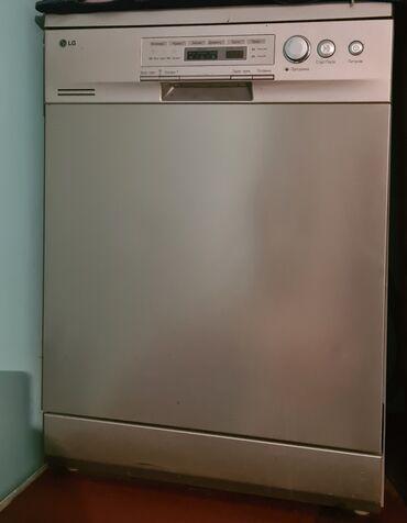 Электроника - Джал мкр (в т.ч. Верхний, Нижний, Средний): Срочно продаётся посудомоющая машина! В связи с переездом. Фирма LG