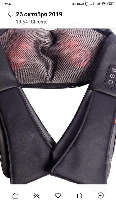 Эффективный Массажер для шеи, плеч, лопаток, спины. Доставка бесплатна
