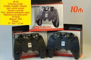 PS2 & PS1 (Sony PlayStation 2 & 1) - Azərbaycan: 10 azn