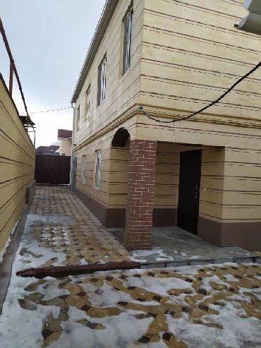 Аренда Дома от собственника Долгосрочно: 220 кв. м, 7 комнат