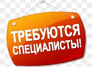 """Bakı şəhərində Крупная компания """" Орифлейм"""" проводит дополнительный набор сотрудников"""