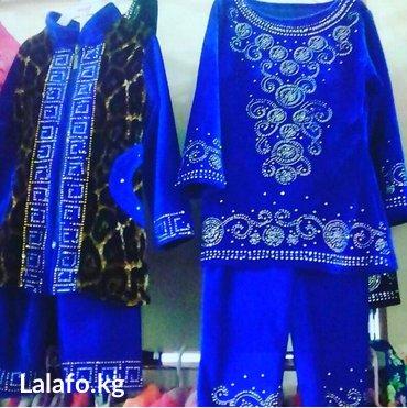Продаю костюм  нарядный теплый.  в Бишкек