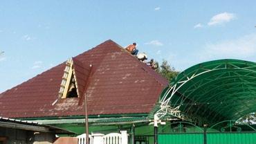 Строительство в Бишкек
