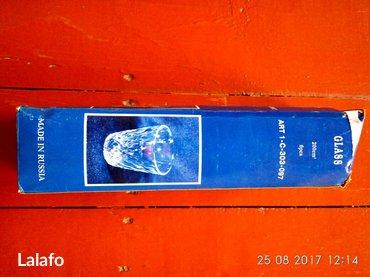 Liman şəhərində Qabagki kus- küs stekanlari 6 eded karopkadadi 6 m. Lenkeran
