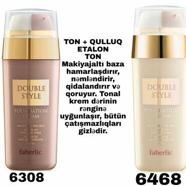 Kosmetika - Şəki: Faberlikin keyfiyyətli və sərfəli qiymətə məhsulları təklif olunur. S