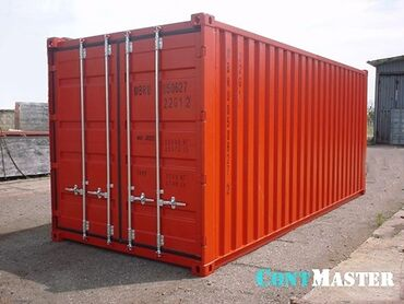 Контейнер сатылат - Кыргызстан: Продам 2 морских контейнера по 40т. Состояние отличное. Контейнер морс