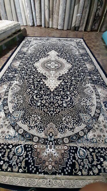 Новый ковры Турецкий Производство Плотность полтора миллионов РАЗМЕР