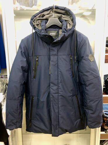платье футляр теплое в Кыргызстан: Распродажа!!! Антикризисная цена!!!Зимние тёплые куртки средней длины