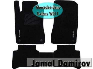Bakı şəhərində Mercedes benz e-class w211 üçün kovrolit ayaqaltılar. Komplektin