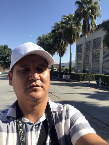 Бюро находок - Кыргызстан: Утерян паспорт на имя Кожомкулов Максат Муратбеков