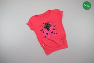 Дитяча футболка з Сонечком    Довжина: 44 см Ширина плечей: 31 см Напі