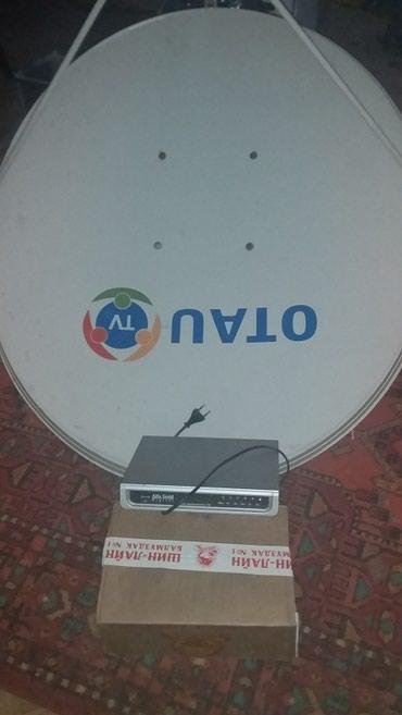 Продаю спутниковую антенну с в Кант