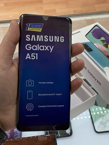 Yeni Samsung A51 128 GB qara