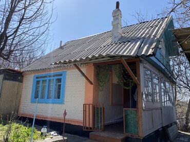 Недвижимость - Алмалуу: 56 кв. м 2 комнаты