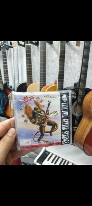 Elektron gitara simi 1 2 3 rast musiq alətləri mağaza ünvanlari,   n1