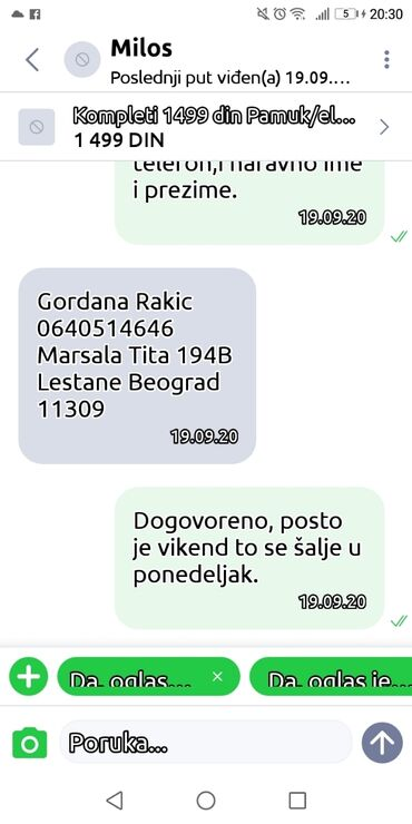 Barum barum - Srbija: Vraća paket