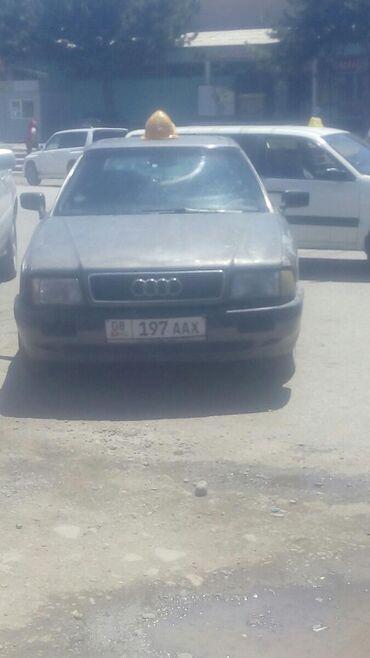 Audi в Ак-Джол: Audi 80 1.8 л. 1988