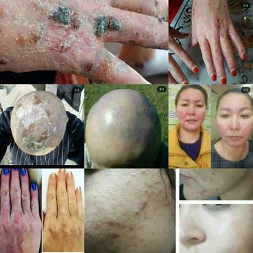 Мыло шунгит в Бишкек
