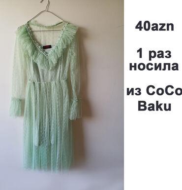 COCO BAKUdan ziyafet geyimi 119 azn alinib 40azn satilir.Geyinilmeyib