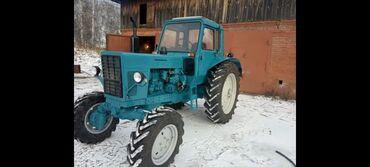 Шины для трактора мтз 82 - Азербайджан: Teze yigilmis MTZ 82 SUPER veziyetde