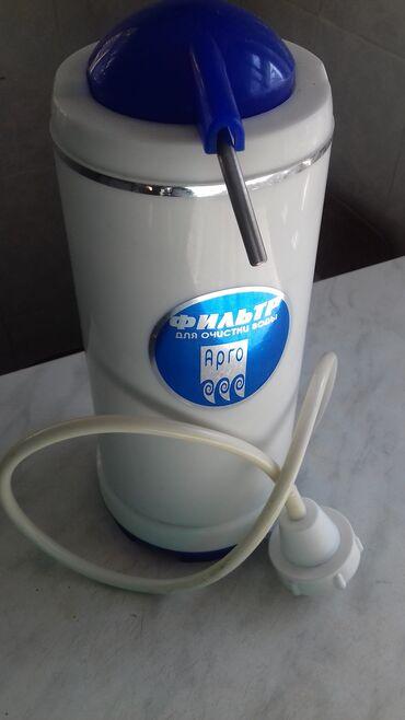 фильтров для воды в Кыргызстан: Фильтр АРГО Оригинал (очистка воды, примеси, хлор, бактерии