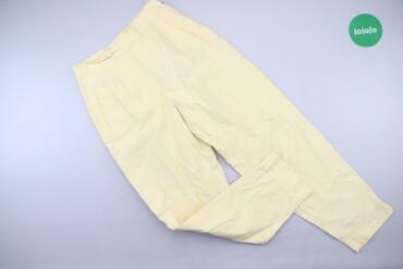 Жіночі смугасті штани р. S    Довжина: 92 см Довжина кроку: 65 см Напі
