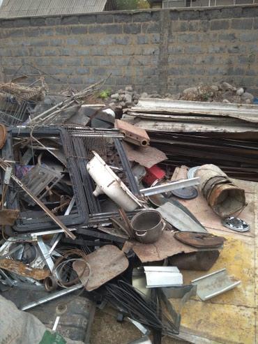 Куплю метал 8-9 сом.Самовывоз.Приедем почистим гараж, участок. в Бишкек