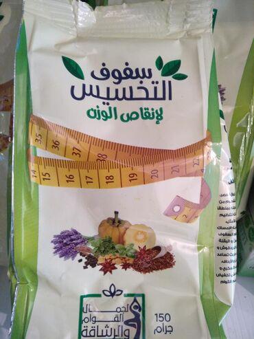 Средства для похудения - Кыргызстан: ОРИГИНАЛ Чай для похудения из египта. Арыктотуучу чай ОРИГИНАЛ. Аябай