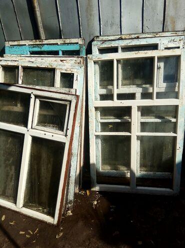 Продаю окна. Самовывоз